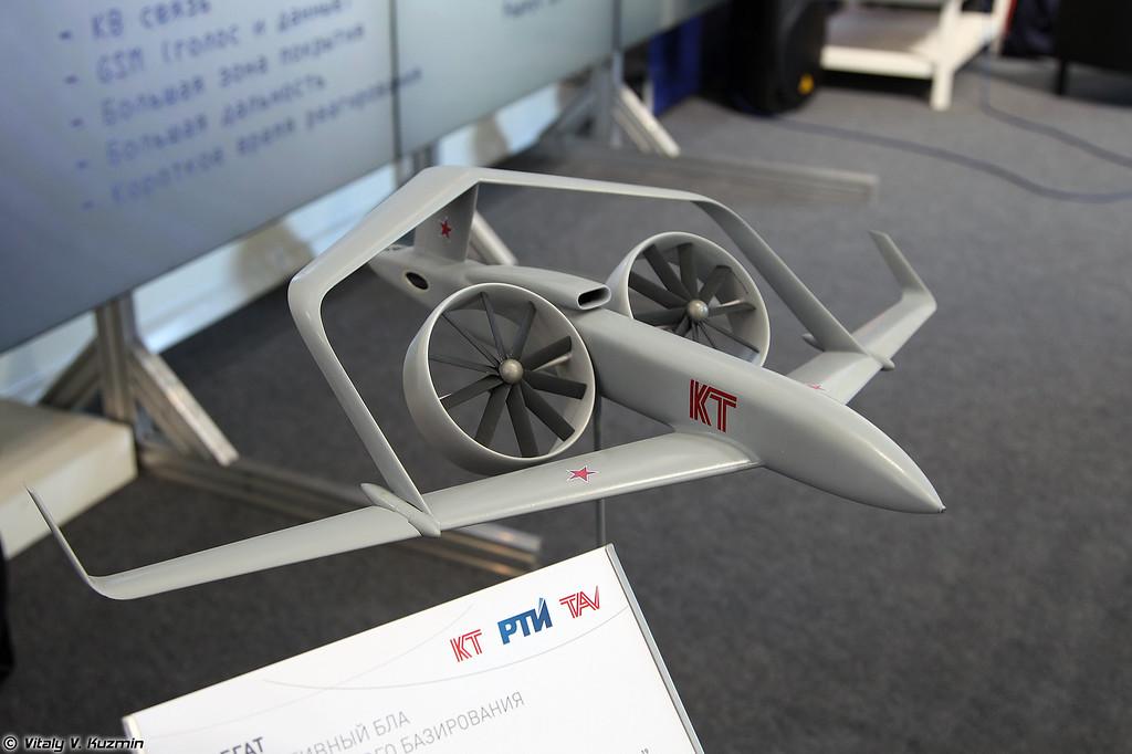 Перспективный БПЛА Фрегат (Fregat VTOL UAV)