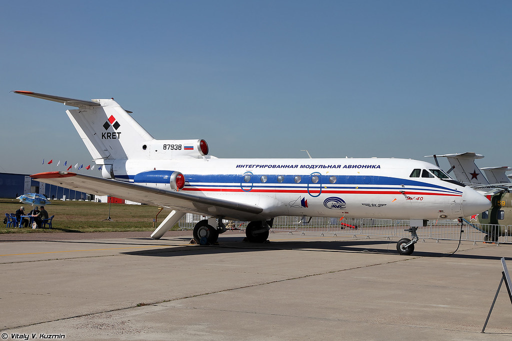 Як-40ЛЛ (Yak-40LL)