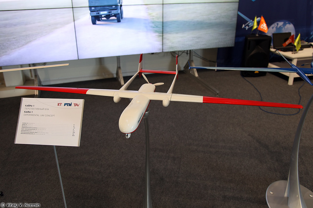 Перспективный БПЛА Кайра-1 (Kaira-1 UAV)