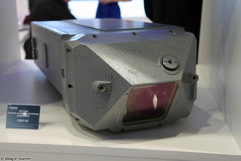 Система СОЛТ-25 (SOLT-25 system)