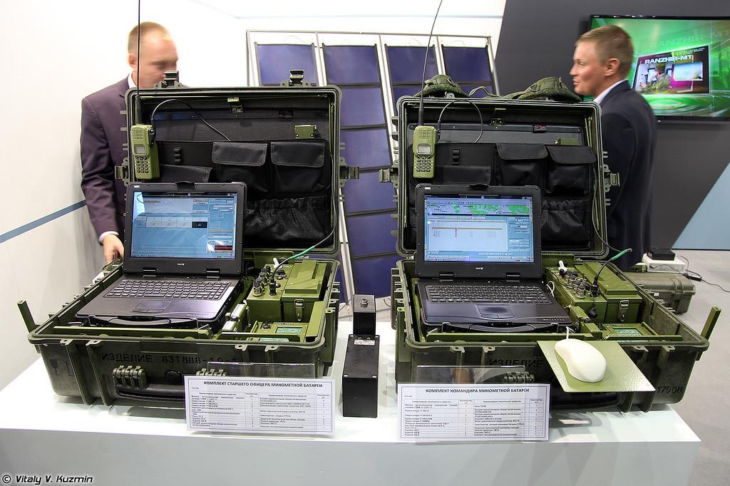 Комплекс средств автоматизации пункта управления огнем батареи минометной батареи 83Т888-1.9 (83T888-1.9 mortar battery command system)