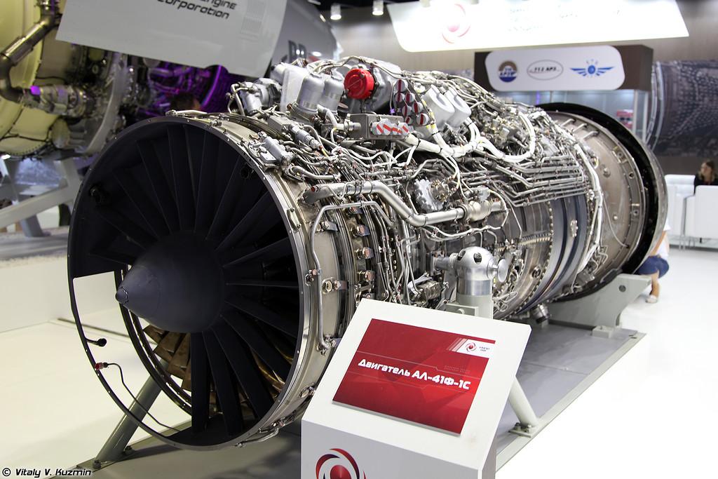 Двигатель АЛ-41Ф-1С (AL-41F-1S enngine)