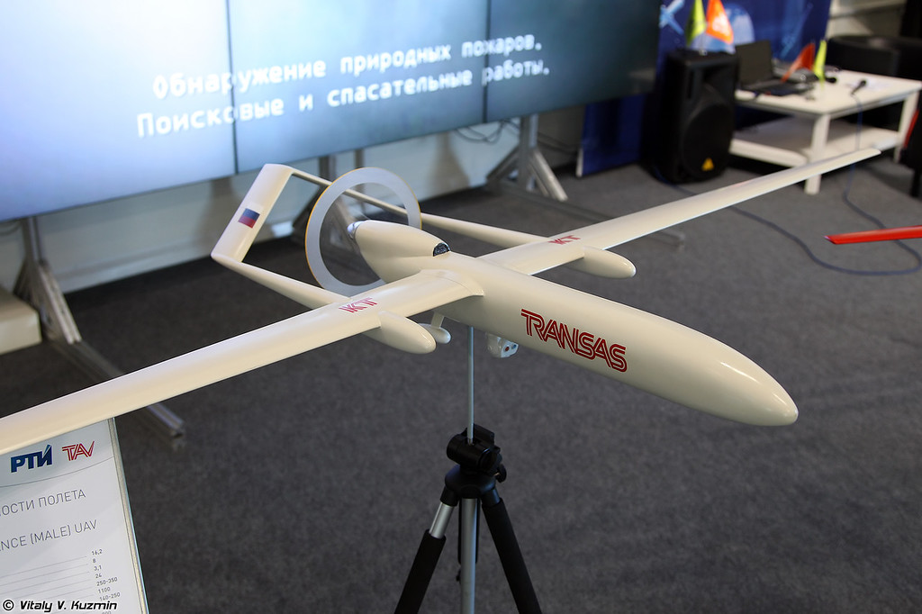 БПЛА Орион (Orion UAV)