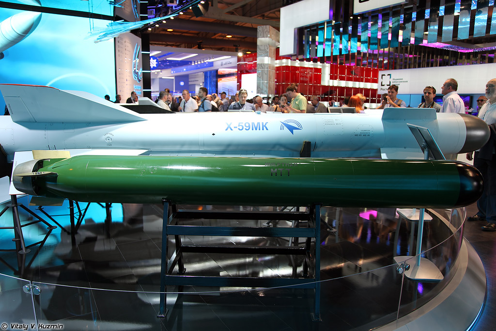 Малогабаритная торпеда из состава противолодочного комплекса МПТК Пакет-Э/НК (MPTK Paket-E/NK)