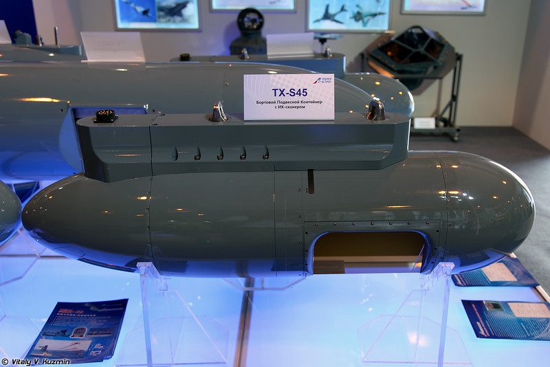 Бортовой контейнер TX-S45 (TX-S45 IR pod)