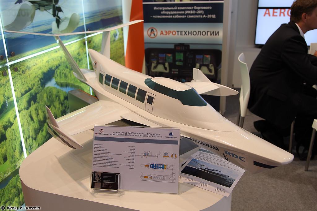 Модель экраноплана ЭП-15 (Model of EP-15 WIG craft)