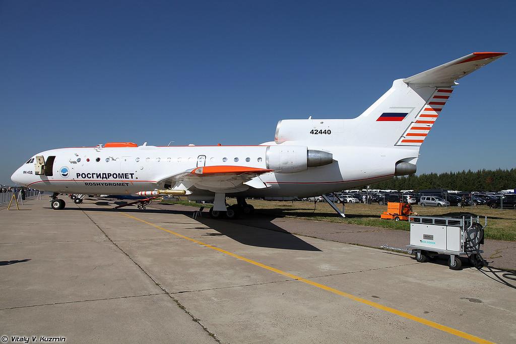 Самолет-лаборатория Як-42Д Росгидромет (Yak-42D Roshydromet)