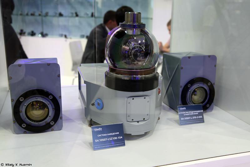 Система ЛСЗ-100 (LSZ-100 system)