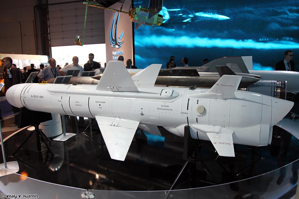 Противокорабельная ракета Х-35УЭ (Kh-35UE anti-ship missile)