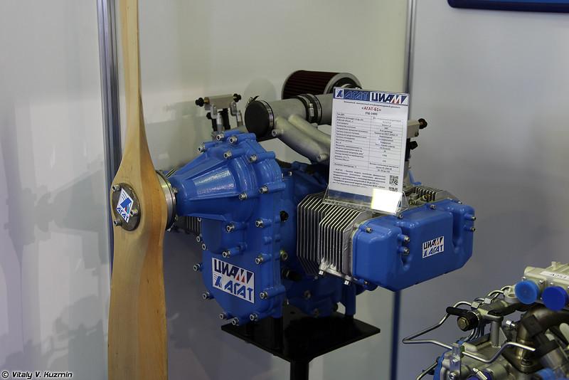 Оппозитный авиационный двигатель Агат-Б1 ПД-1400 (Agat-B1 PD-1400 engine)