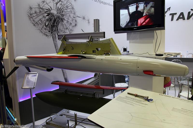 Мишень Стрела-0.4М (Strela-0.4M target)