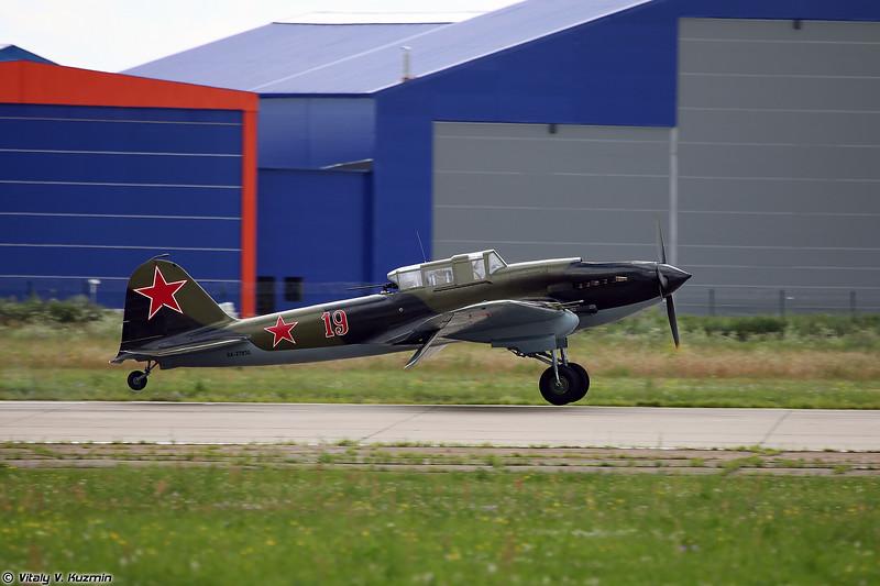 Ил-2 (IL-2)