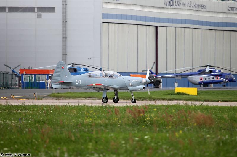 Як-152 (Yak-152)