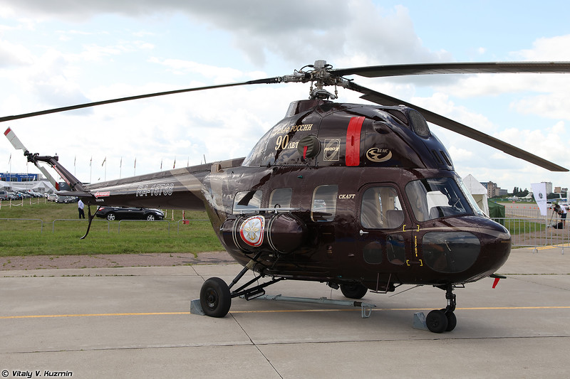 Ми-2 с двигателями АИ-450М-Б (Mi-2 with AI-450M-B engines)
