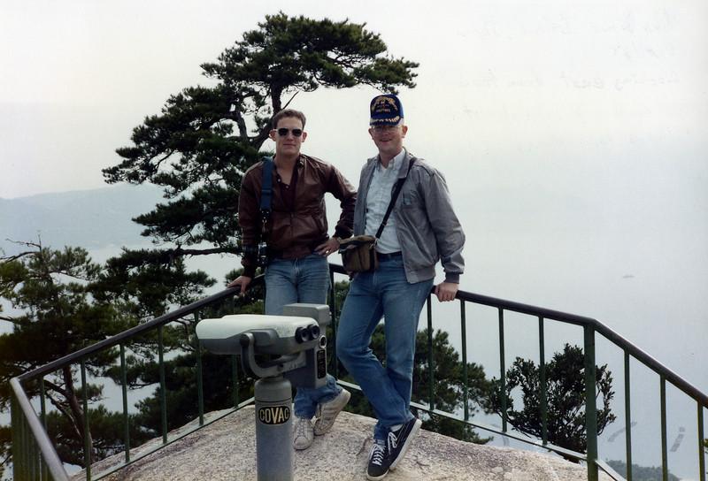 Me and Sgt. Steve Stoner (Photo line) at the top of Mt. Risen, Miya Jima Island, Japan.