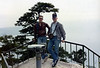 Me and Sgt. Steve Stoner (Photo line) at the top of Mt. Risen, Miya Jima Island, Japan.
