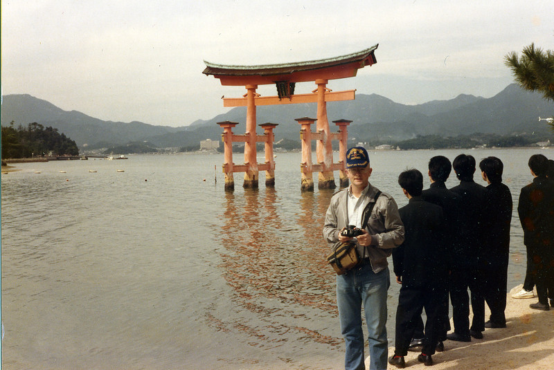 In front of the largest Torii in all of Japan. Miya Jima Island.