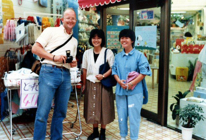The Three Stooges. Me, Randy Yeadon and Rusty Brasher out daring each other to ask if we could get our pictures taken with random Japanese. Most thought we were just idiots and stood there while we took the photos. Most were right.