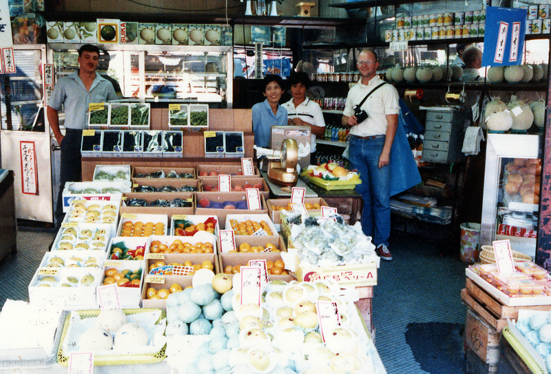 A market in Iwakuni, Japan. Sept, 1985.