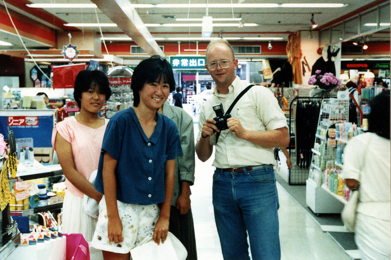 The Three Stooges. Me, Randy Yeadon and Rusty Brasher out daring each other to ask if we could get our pictures taken with random Japanese. Most thought we were just idiots and stood there while we took the photos. Most were right. Sept. 1985