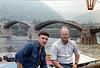 LCpl. Rusty Brasher (L) and Me, Kintai Bridge, Iwakuni, Japan, June, 1985.
