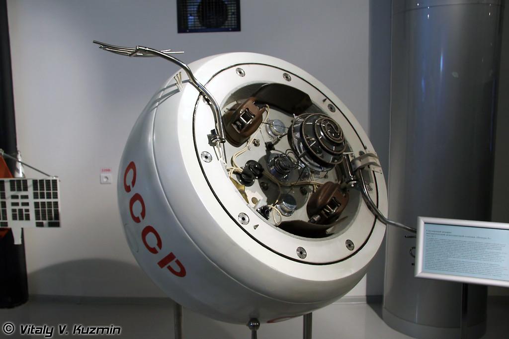 Спускаемый аппарат автоматической межпланетной станции Венера-4 (Venera-4 descent vehicle)