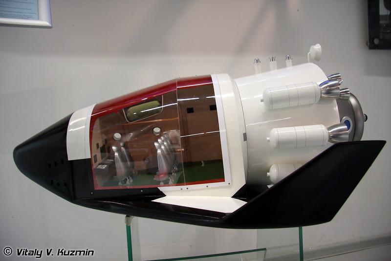 Многоцелевой многоразовый космический корабль Клиппер. Масштаб 1:10 (Multi-functional space ship Klipper. Scale 1:10)