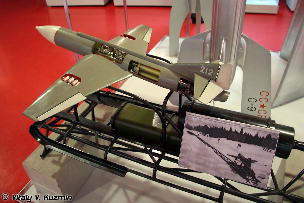 Автоматическая управляемая крылатая ракеты К-212 - одна из первых ракет конструкции С.П. Королева. Первый полет состоялся 29 января 1939г. (Automatic guided missile K-212. Launched January 29, 1939)