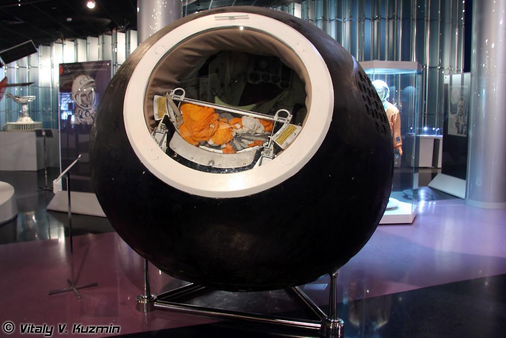 Спускаемый аппарат космического корабля Восток (Vostok space ship recovery capsule)