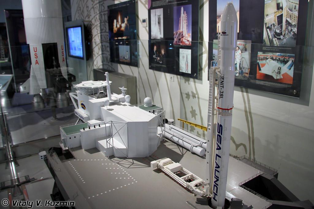Международный ракетно-космический комплекс Морской старт (International complex Sea Launch)