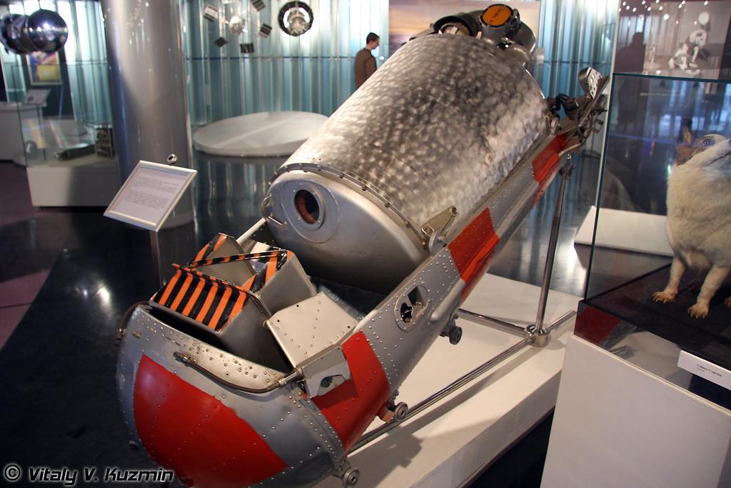 Катапультируемый контейнер второго космического корабля-спутника. В этом контейнере 20 августа 1960г. вернулись на землю Белка и Стрелка. (Ejection container of Korabl-Sputnik-2 used by Belka and Strelka)