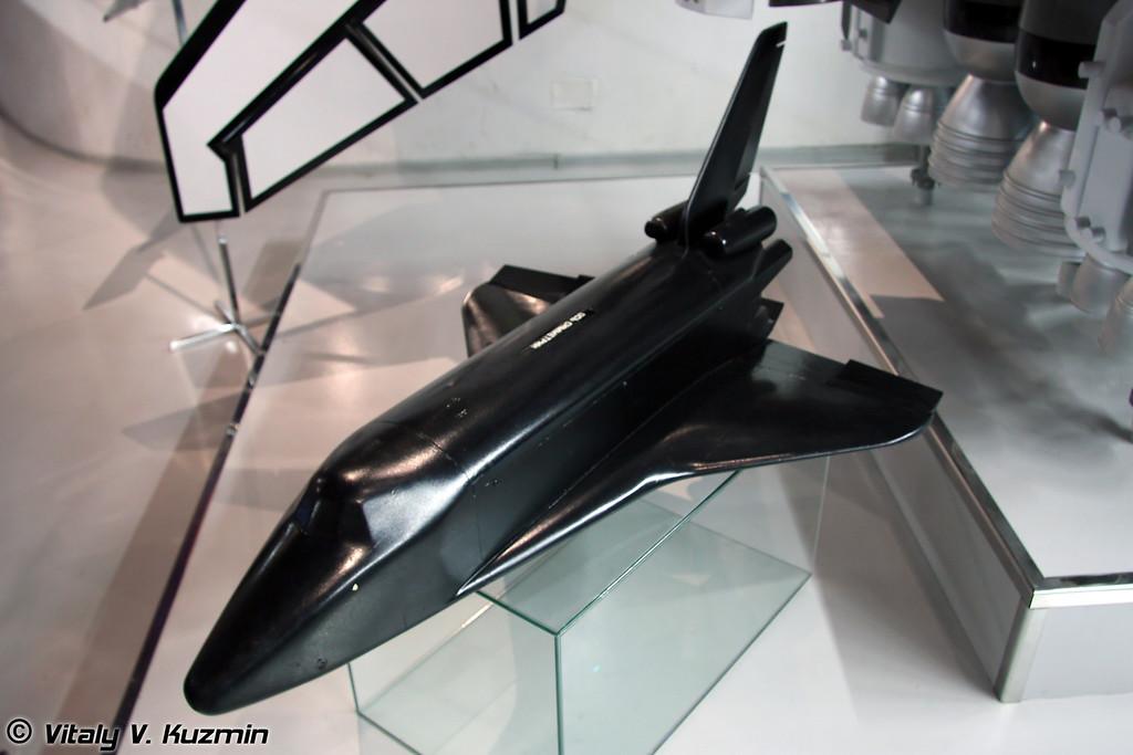 Модель корабля Буран для аэродинамических исследований (Buran model for aerodynamic tests)