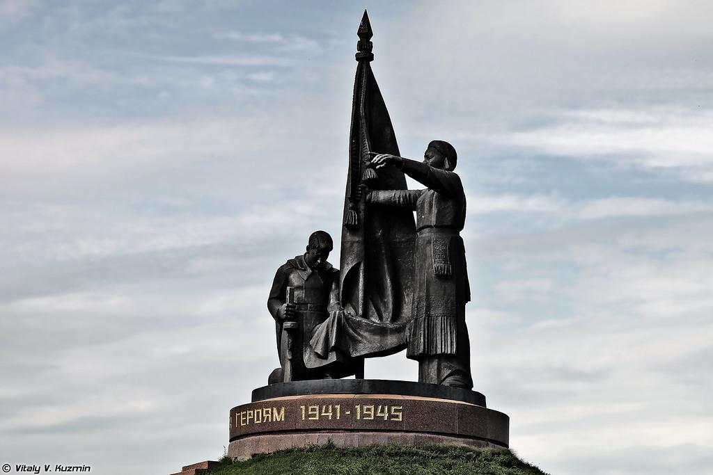 Монумент Воинской славы (Monument)