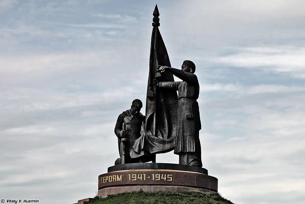 "Memorial Park ""Victory"" in Cheboksary"