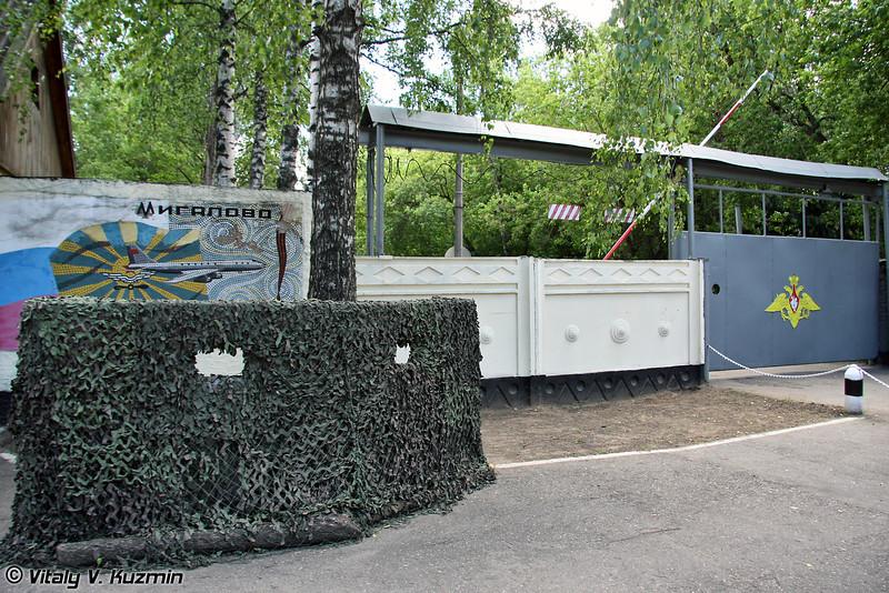 Основной вход на авиабазу (Migalovo airbase main entrance)