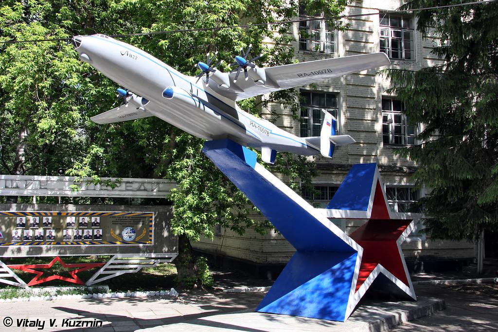 Памятник Ан-22 рядом с музеем части (An-22 monument near the museum of the airbase)