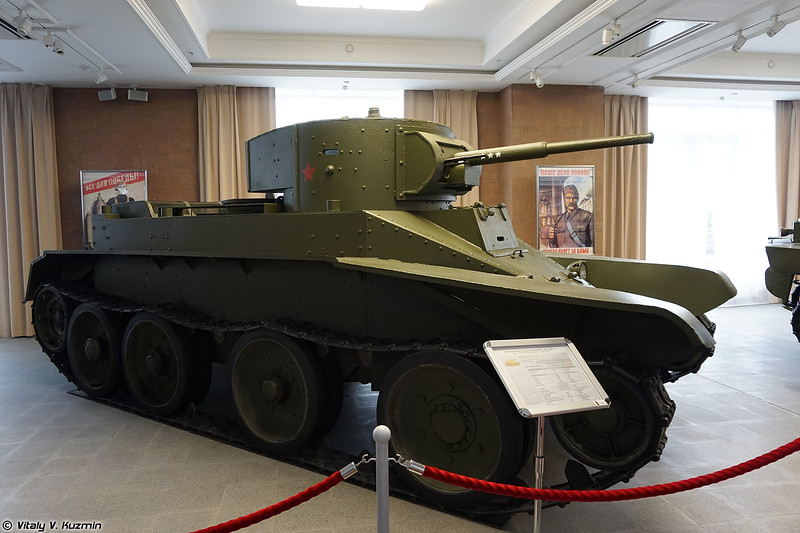 Легкий танк БТ-5 (BT-5 light tank)
