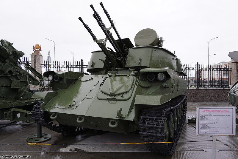 ЗСУ-23-4В Шилка (ZSU-23-4V Shilka)