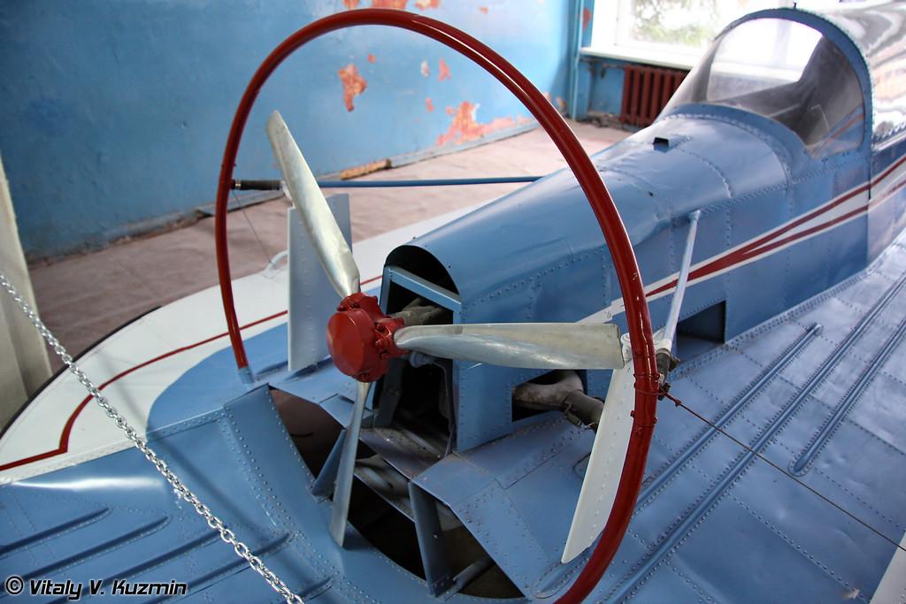 Экспериментальный аппарат на воздушной подушке (Experimental air-cushion vehicle)