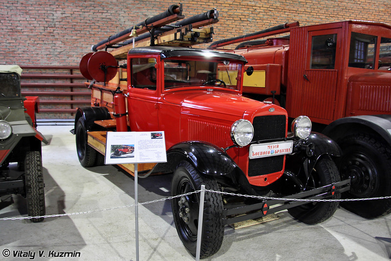 Пожарный автонасос ПМГ-1 на шасси ГАЗ-АА (PMG-1 vehicle on GAZ-AA chassis)