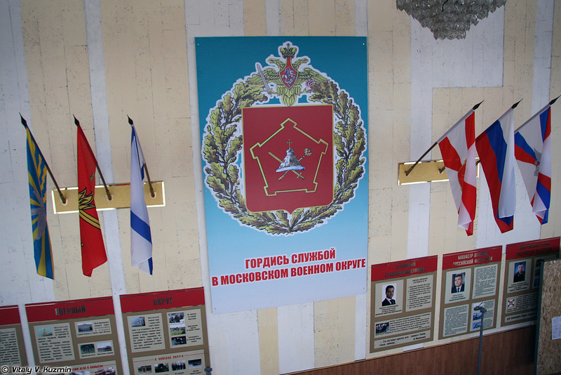 Be proud to serve in Moscow Military District.