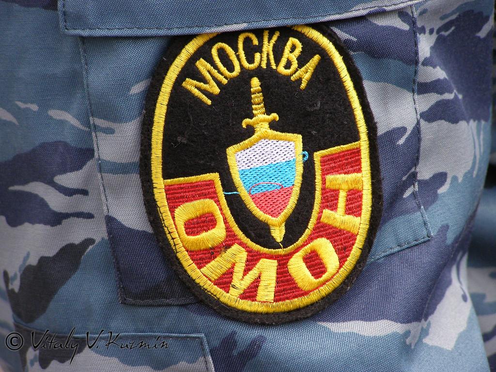 Нарукавный знак ОМОН (Moscow OMON sleeve patch)