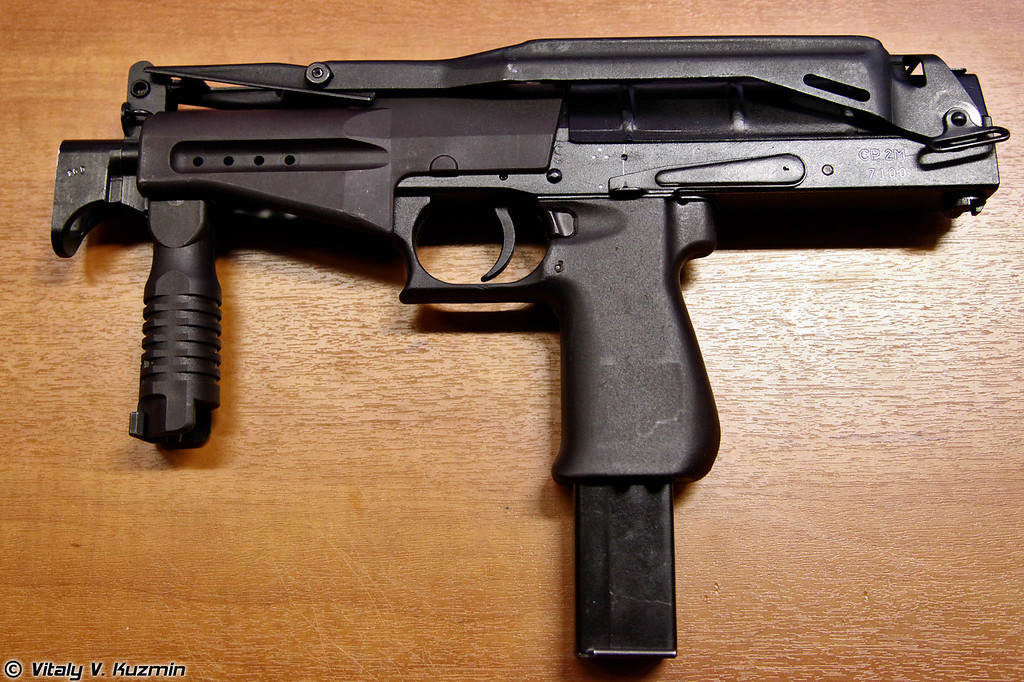 Пистолет-пулемет СР2М Вереск (SR2M Veresk submachine gun)