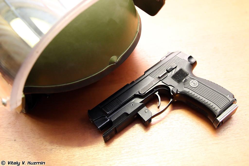 Пистолет Ярыгина ПЯ (PYa Yarigin pistol)