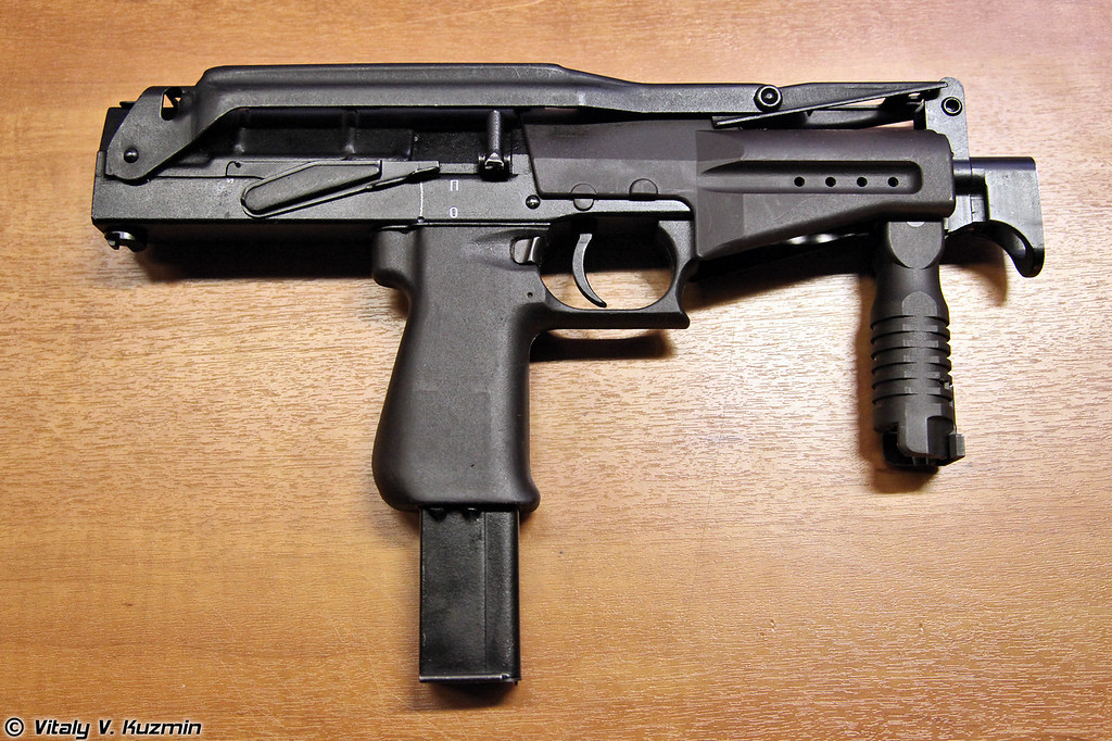 Пистолет-пулемет СР2М Вереск (SR2M Veresk submachine gun)