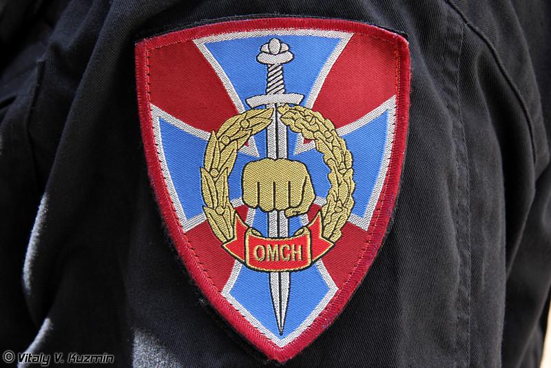 Один из вариантов нарукавного знака ОМСН КМ ГУ МВД России по г.Москве (One of the sleeve patches of Moscow OMSN)