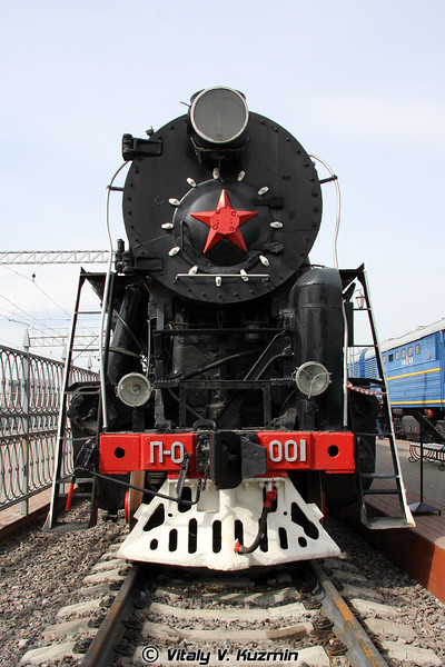 "Паровоз П-0001 ""Победа"" построен в 1945г. на Коломенском заводе (P-0001 Pobeda was built in 1945 by Kolomna locomotive-building plant)"