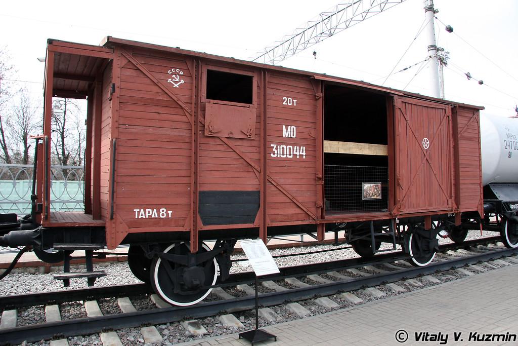 Грузовой двухосный крытый вагон с тормозной площадкой 1910 г. (Cargo van)