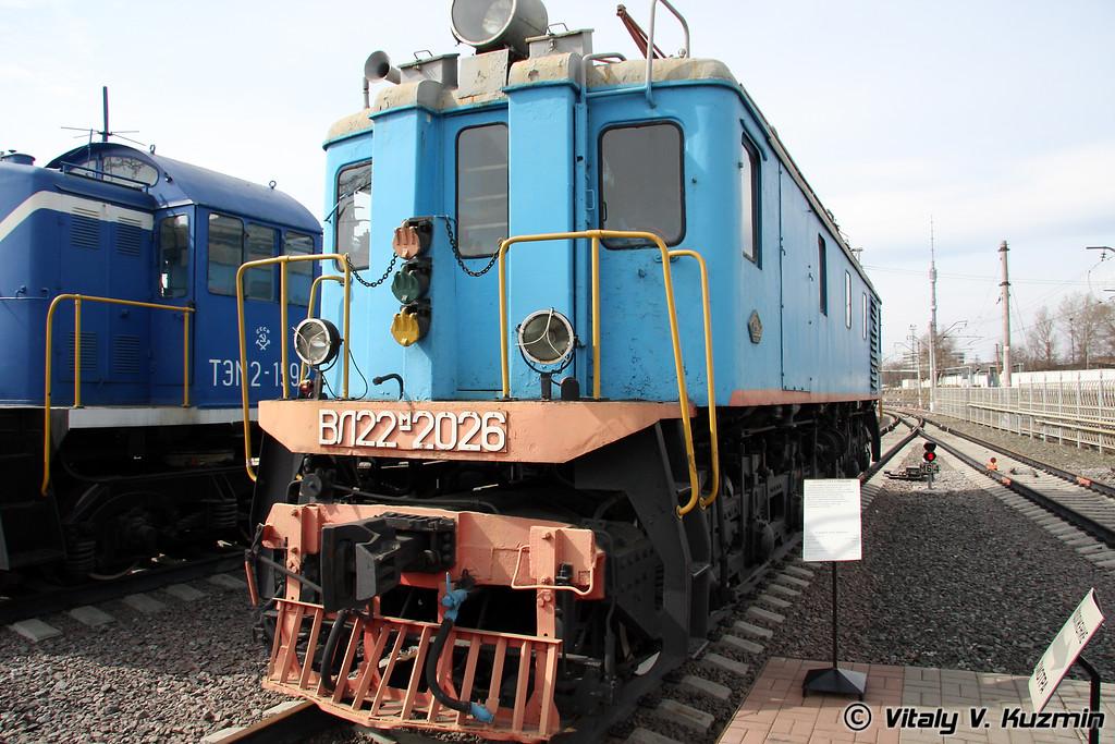 Электровоз ВЛ22м-2026 построен в 1958г. на Новочеркасском электровозостроительном заводе (Electric VL22m-2026 was built in 1958 by Novocherkassk locomotive-building plant)