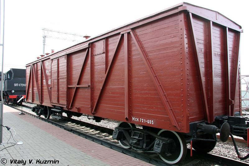 Грузовой четырехосный крытый вагон 1940 г. (Cargo van)